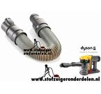 Dyson DC30 slang