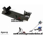 Dyson DC35 oplaad houder