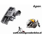 Dyson DC23 zuigmond