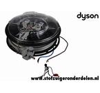 Dyson DC19 haspel