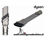Dyson DC30 kieren zuiger