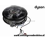 Dyson DC21 haspel