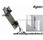 Dyson DC45 oplaadstation