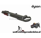 Dyson DC23 zuigbuis