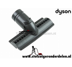 Dyson DC26 voetje