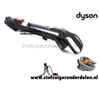 Dyson DC32 zuigbuis