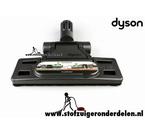 Dyson DC63 muscle head