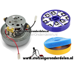 Dyson DC05 motor plus 2 filters