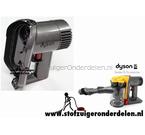 Dyson DC43 motor