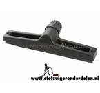 Waterzuigmond 38 mm voor S buis